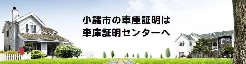 logo_komoro