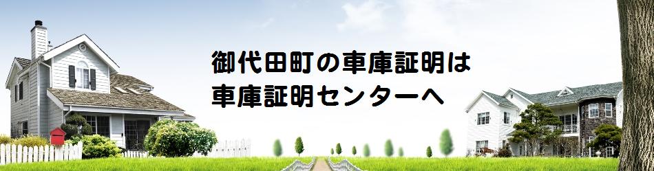 logo_miyota