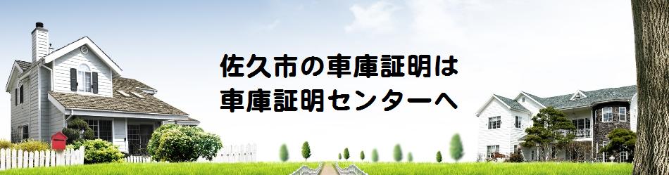 logo_saku